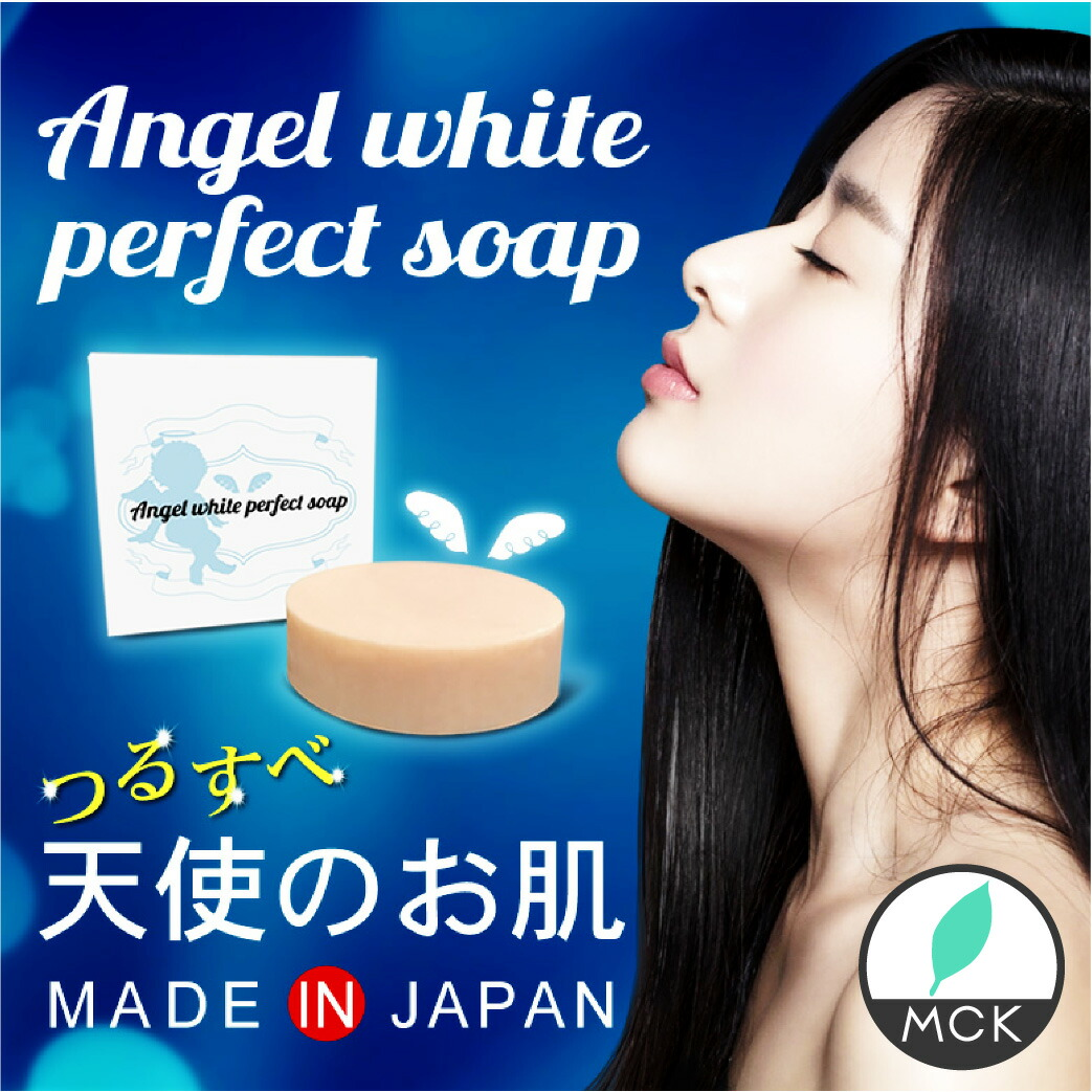 Angel white perfect soap