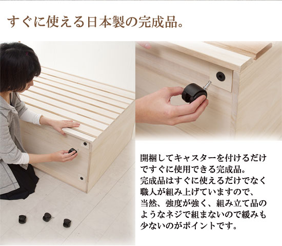 桐チェスト 6段