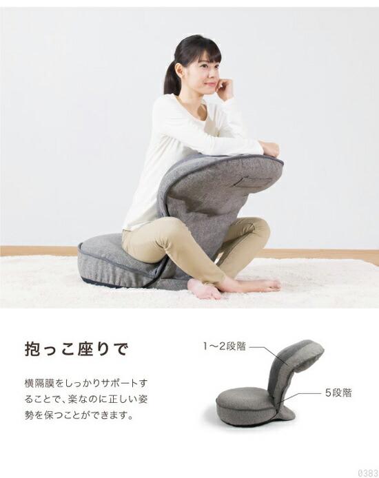 抱っこ座椅子