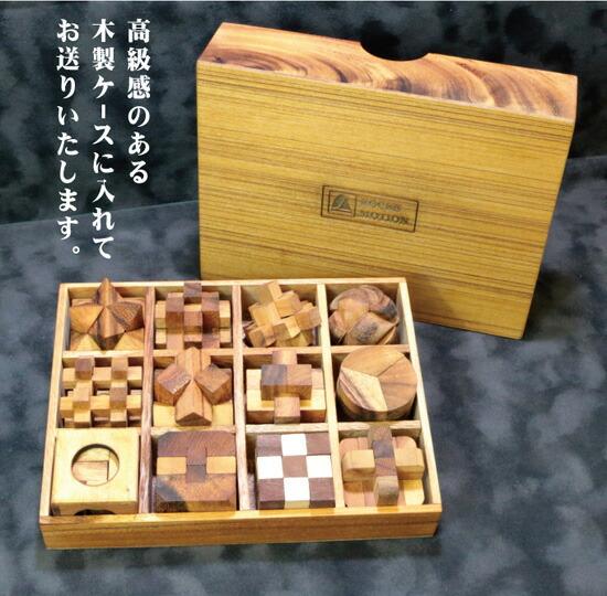 木製ケース入り