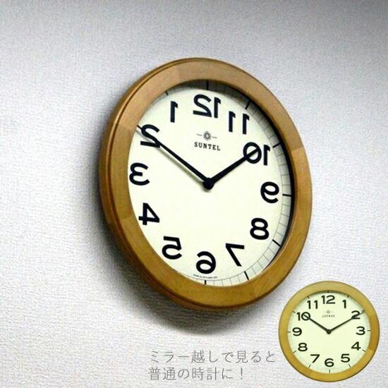 ミラー越し時計