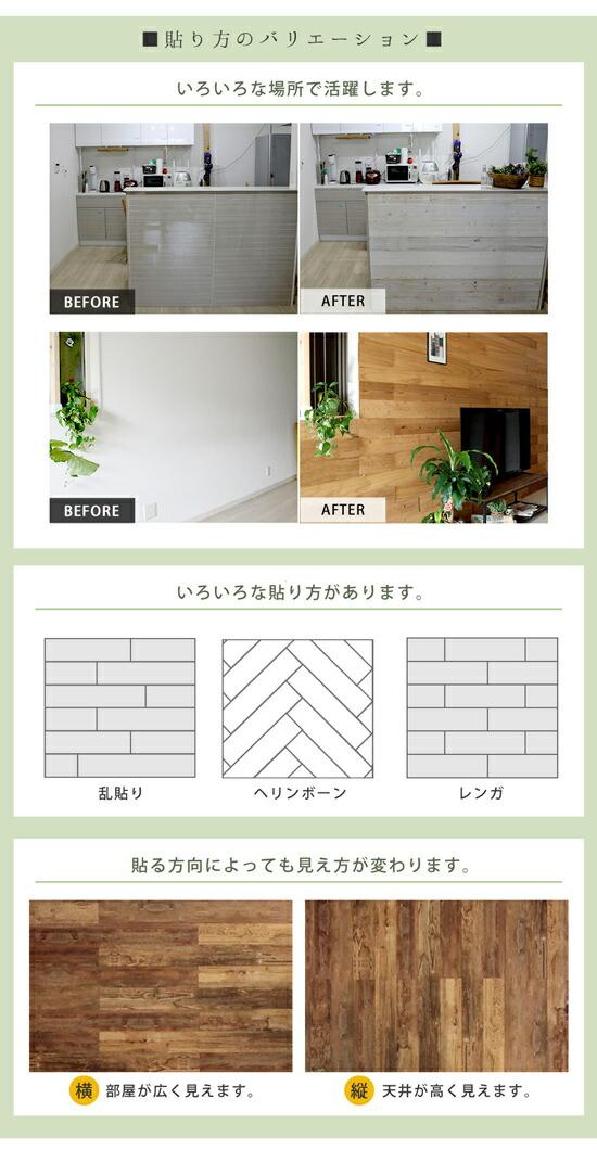 壁用パネル