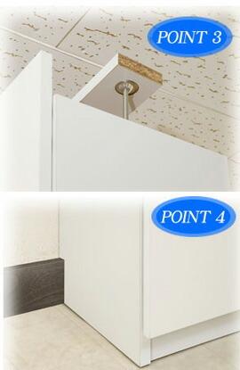 壁面収納家具のポイント2