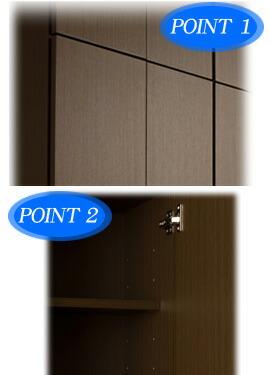 壁面収納家具のポイント1