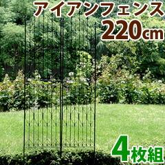 220cm4枚組