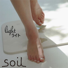 soil light