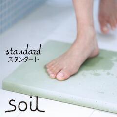 soil standard