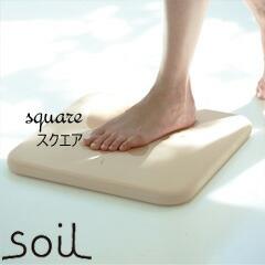 soil square