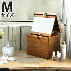 国産木製コスメティックボックス M
