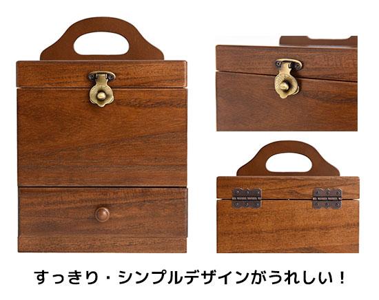 国産 化粧ボックス