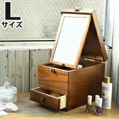 国産木製コスメティックボックス L