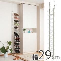 幅29cm