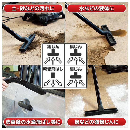 乾湿両用掃除機