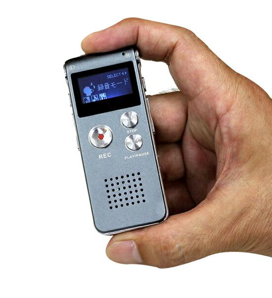 デジタル録音機