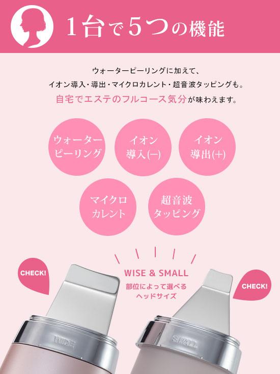 9611 コラージュエッセンスゴールドS30ml×2 【送料無料!】 【あす楽対応】