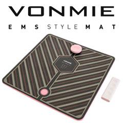 VONMIE ボミー EMS スタイルマット