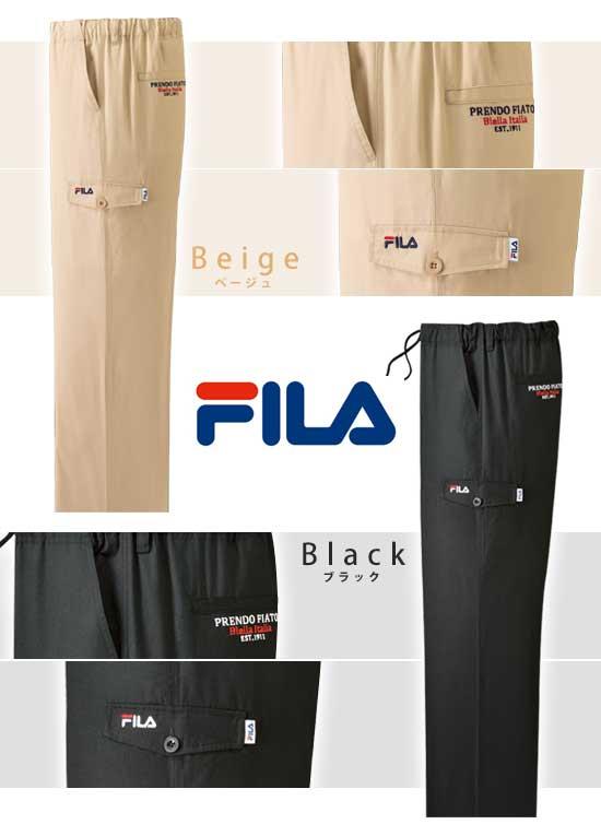 紳士用 FILA(フィラ) ワークパンツ 同サイズ 2色セット