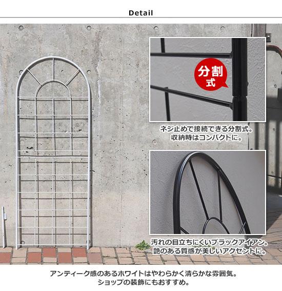 鉄製で艶のある上品な素材感 ガーデンフェンス