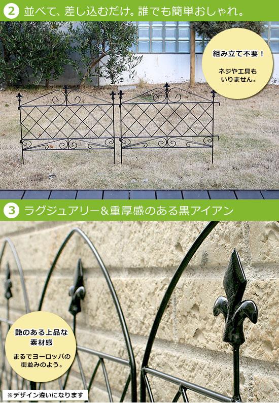 組立不要 工具不要で簡単な ガーデンフェンス