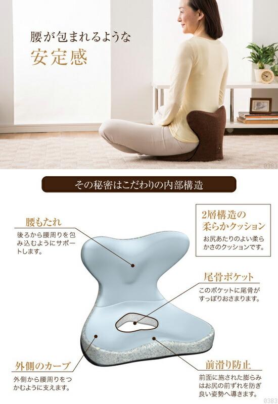 安定感のある座椅子
