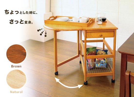 キャスター付き 木製テーブル付きワゴン KW-415