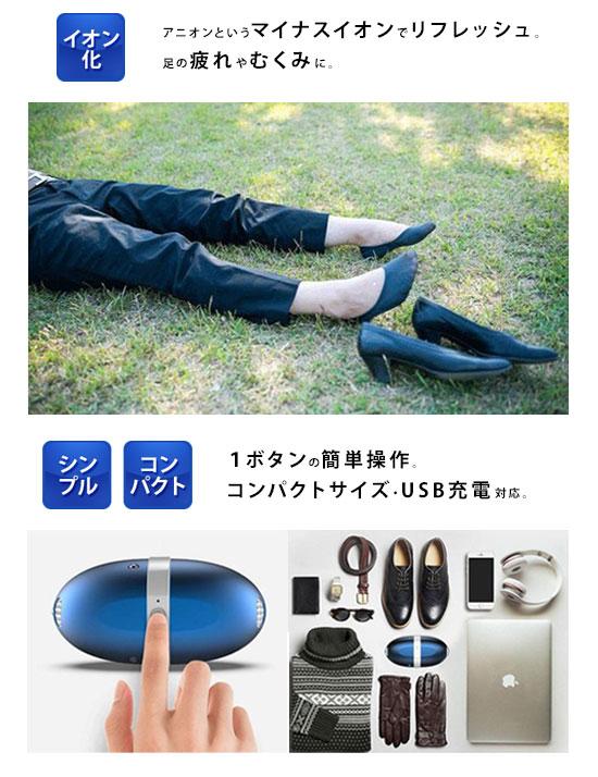 靴用クリーナー Shoes Refresher Fresher2 PRO