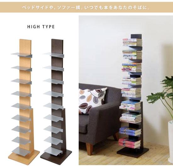ブックタワースタンド ロータイプとハイタイプの2サイズ