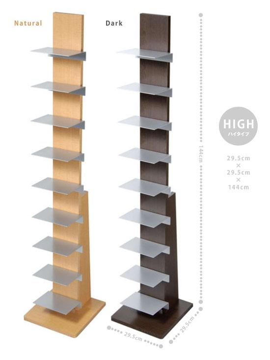 見せる収納の本棚 スリムデザインでおしゃれ