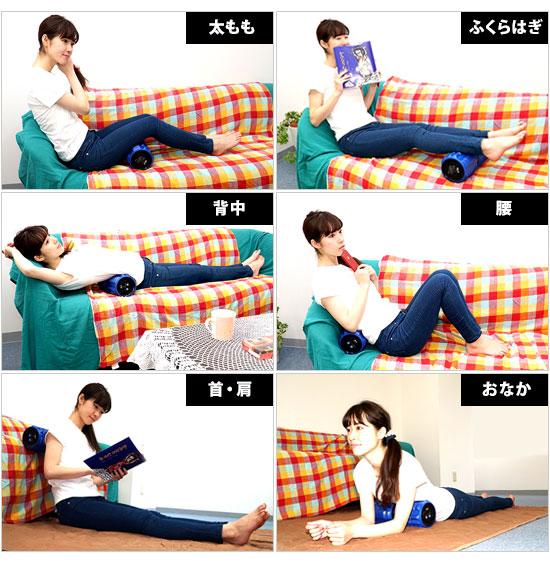 脚・太もも・ふくらはぎ・背中・肩・腰・腕・おなかなどに使える振動エクササイズ