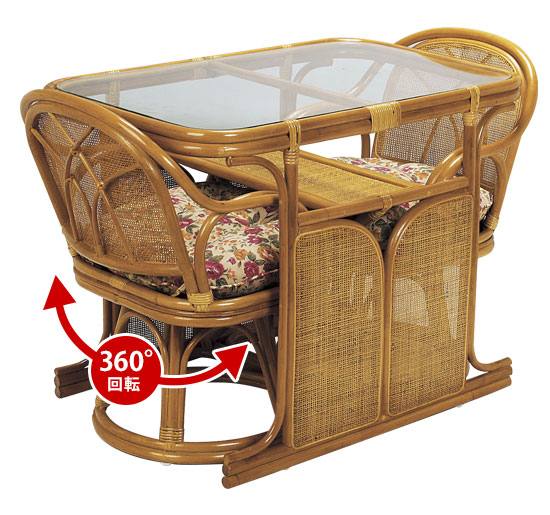 籐製 ダイニングセット テーブルと椅子2脚の3点セット