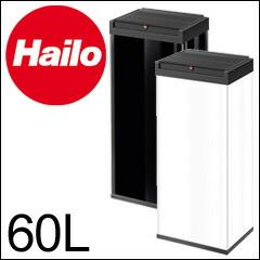 60L ホワイト・ブラック