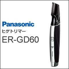 ER-GD60-K
