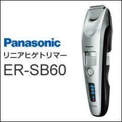 ER-SB60-S