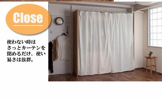 日本製 クローゼット
