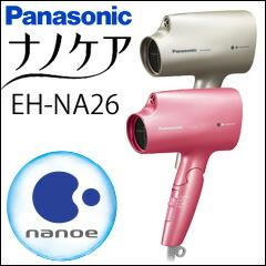 EH-NA26