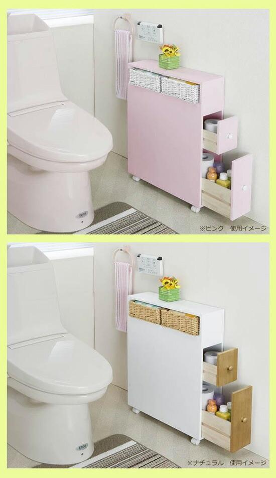 トイレ収納ボックスの使用イメージ