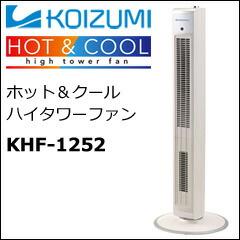 KHF-1252