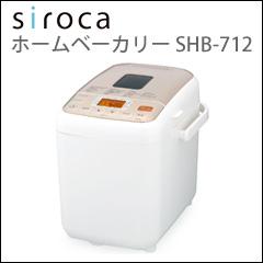 SHB-712
