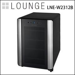 LNE-W2312B