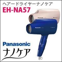 EH-NA57