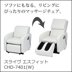 CHD-7401