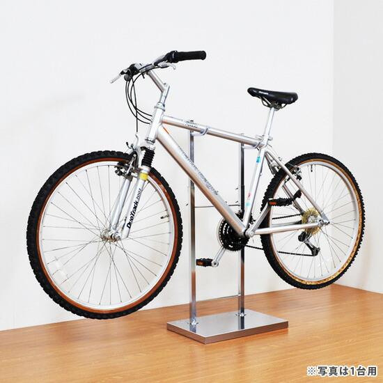 自転車スタンド