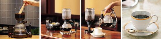サイフォンコーヒーメーカー