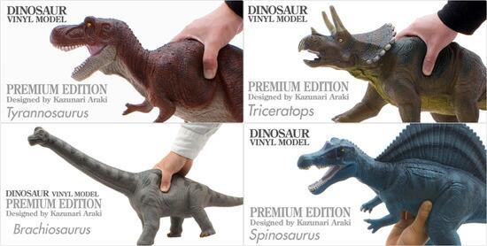 恐竜 ビニールモデル プレミアムエディション 4種類セット