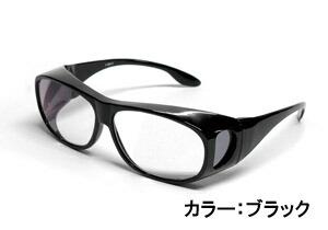HOYA製レンズ オーバーグラス拡大鏡