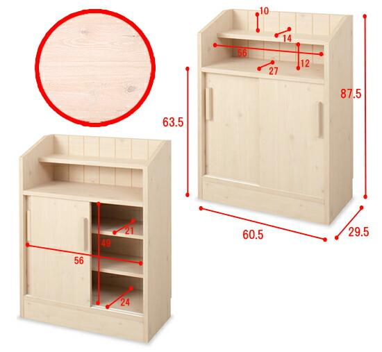 すきま収納家具のサイズ