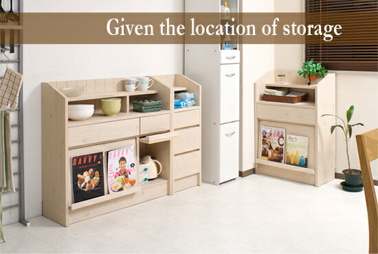 カウンター下収納に。キッチン収納家具