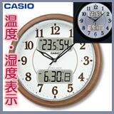 温湿度計付き掛時計