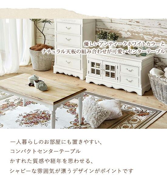 アンティーク風テーブル
