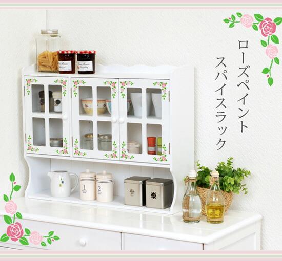 ローズ柄キッチン棚